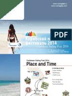Russian Regatta - Caribbean Sailing Week 2014