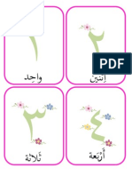 Arabic basic vocab cards