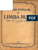Manual Arlus l1 l11 (manual vechi pentru cursurile populare(