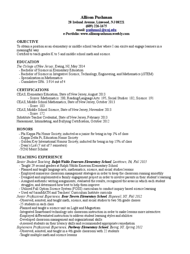 Resume318pdf Teachers Curriculum