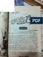 Shikast e Shab by Farida Ashfaq Urdu Novels Center (Urdunovels12