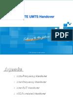 ZTE UMTS Handover