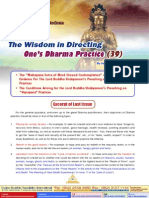 Lake of Lotus (39)-The Application of Wisdom-The Wisdom in Directing One's Dharma Practice (39)-By Vajra Master Pema Lhadren-Dudjom Buddhist Association