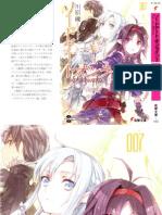 Sword Art Online Volume 7 - Mothers Rosario