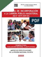 Cpm Matriz Especificaciones Prueba Escrita_2009
