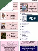 Samarasam-June1-15,2009