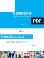 Carat Media NewsLetter 730 Report
