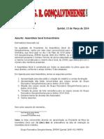 Convocatória GRG2014.pdf
