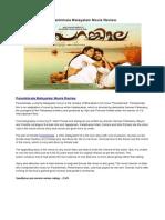 Malayalam Detective Novels Pdf