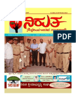 Niruta Newspaper