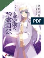 To Aru Majutsu No Index 01
