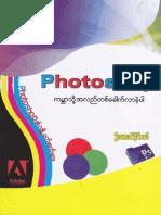 Adobe_Photoshop_CS3 (U Aung Naing Maw)