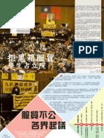 1562 PDF