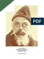 Gurdjieff & Fourth Way Literature