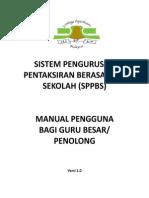 Manual Gurubesar 0511