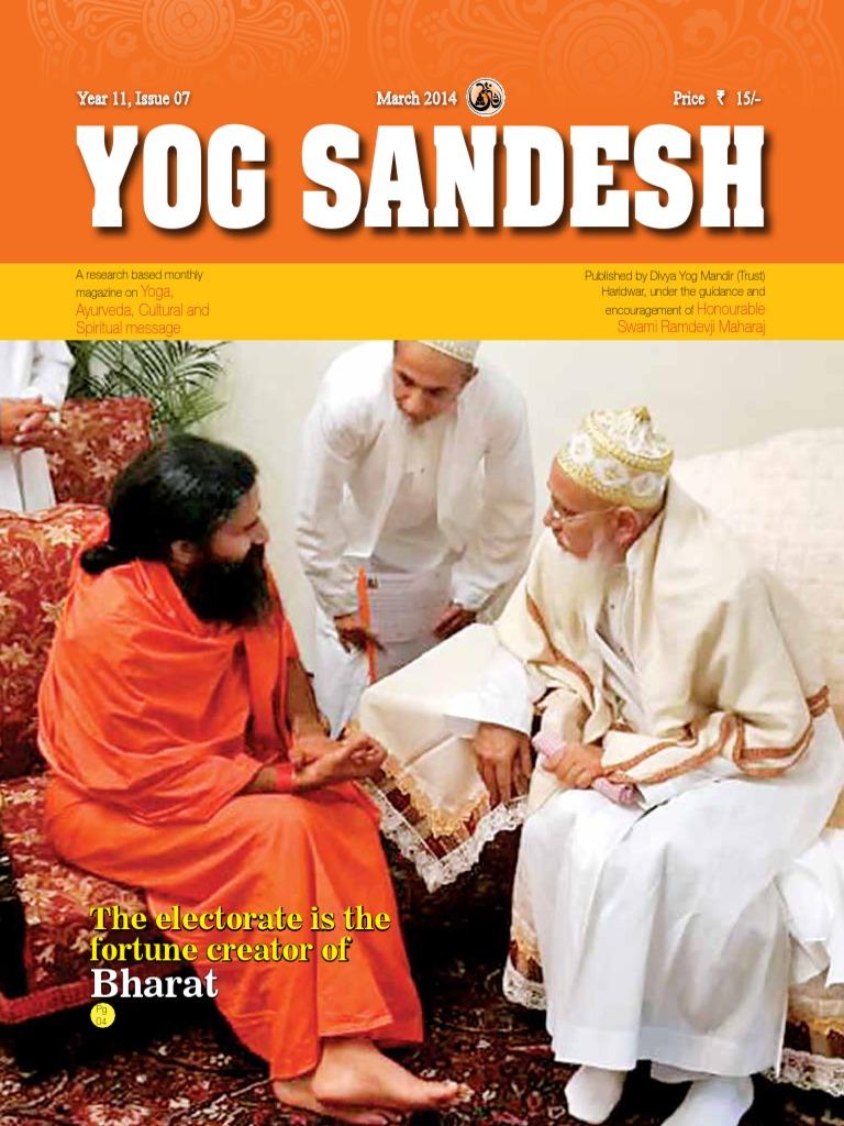 Yog Sandesh Mar 2014 Eng | Narendra Modi | Indian National