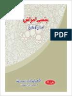 .. Books JinsiImraz