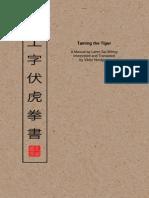 Gung Ji Fuk Fu Kyun – sample