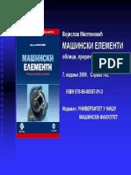 www2_masinski_elementi