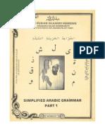 Simplified Arabic Grammar Dr York