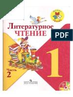 L.F.klimanova 1klass.literaturnoechtenie.uchebnikv2-Hchastyah.chast2 RuLit Net 326559