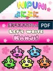 Kanji Workbook