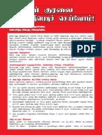 Election Leaflet -Tamil 2014-Feb