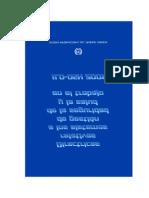 ILO-OSH Español.doc