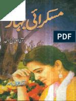 Muskuraye Bahar by Amina Iqbal Ahmad Urdu Novels Center (Urdunovels12.Blogspot.com