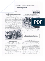 ACR Newsletter (23 March 2014)