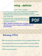 Plasmid 2014