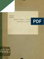 Significado peyorativo de los nombres formados con terminaciones que presentan la letra u, (ensayo filológico) (1912)