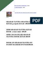 Shabar Mantra Books