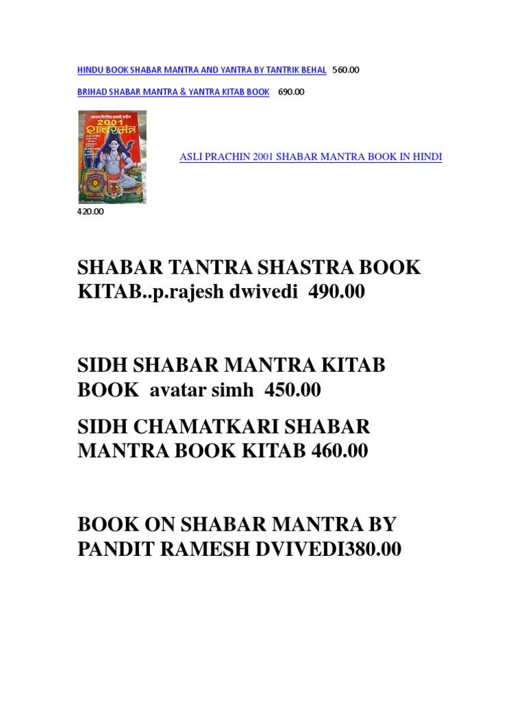 Tantra Mantra Book Hindi