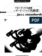 Alto Saxophone - Jazz Standards