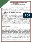 hukamnama (2) (1).pdf