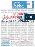 Oonchi Awaaz VOL -2, ISSUE -38