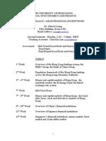AFI Course Outline (4)