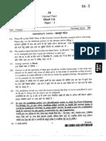 RAS hindi paper 2010