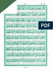 Akram at Tarajim Surah 16 2