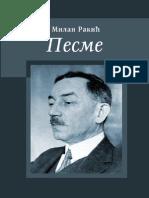 Milan Rakic - Pesme