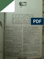 Harde Ka Iqrar by Hina Malik Urdu Novels Center (Urdunovels12.Blogspot.com)