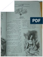 Gulab Saton Ki Naveed by Mariam Aziz Urdu Novels Center (Urdunovels12.Blogspot.com)