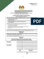 Borang Pa217613 - Pekerja Asing Yang Tamat Perkhidmatan