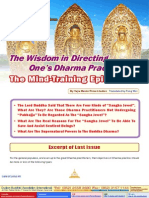 Lake of Lotus (45)-The Application of Wisdom-The Wisdom in Directing One's Dharma Practice (45)-The Mind-Training Episode (8)-By Vajra Master Pema Lhadren-Dudjom Buddhist Association
