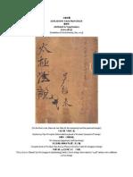 Explaining Taiji Principles - Yang Banhou