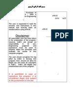 ePAVE Manual