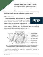 Thread Friction Coefficient - Bg