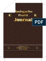 Divine Providence Journal