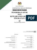 hsp_psk_tkt_2